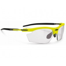 Rudy Project Brille Rydon Yellow Fluo